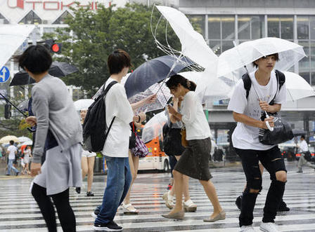 Powerful typhoon expected to make landfall over northeast Japan