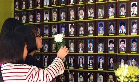 Daughter of Sewol Ferry Owner Extradited to S. Korea
