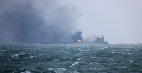 No large-scale oil spill found after east China coast vessel collision