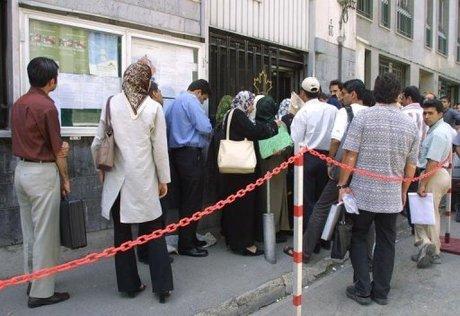 Iran Says May Reciprocate over Canada Visa Closure — Naharnet