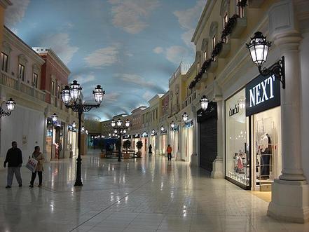 Qatar Says 13 Children Among 19 Dead In Mall Fire Naharnet